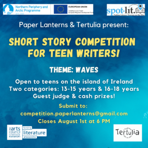 Paper Lantern short story competition
